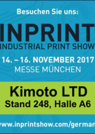 Kimoto at Inprint 2017